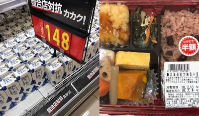 菜鳥月薪拿7萬 日超市便當只要50