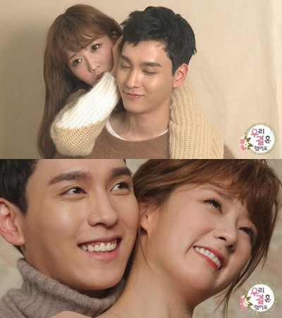 ▲崔泰俊與Apink普美在《我們結婚了》組成泰美夫妻。(圖/翻攝自MBC)