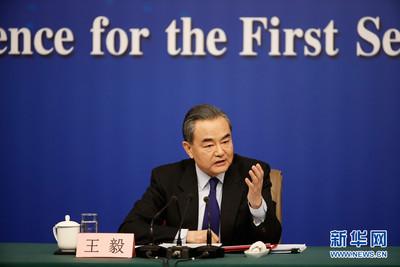 陸外長王毅 今舉行中外記者會