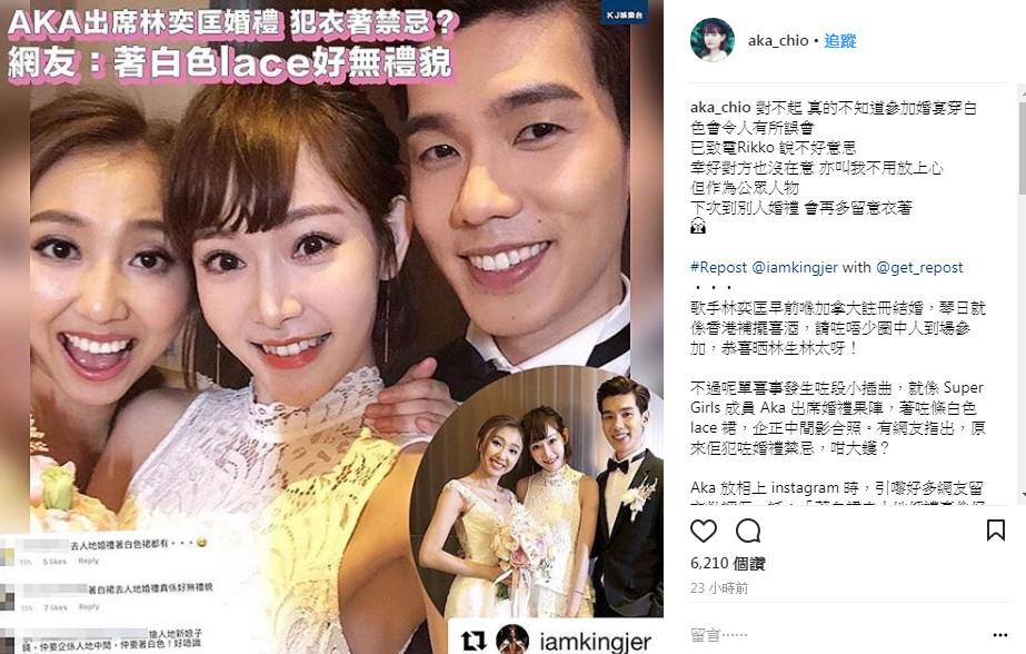 女星身穿白色洋裝「飄仙氣」現身婚禮祝福 卻遭一片撻伐!! 挨轟: 沒禮貌!