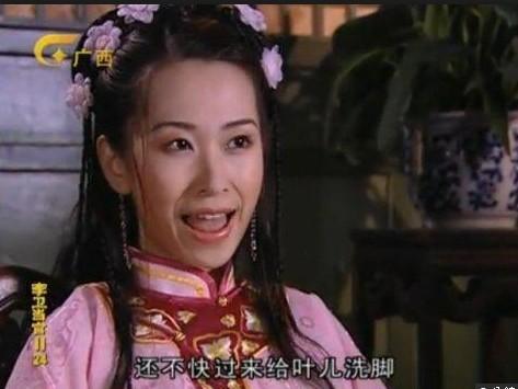 ▲李艾佳曾在《李衛當官2》,飾演「葉兒」一角。(圖/翻攝自網路)