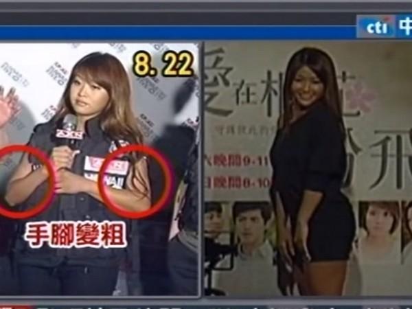 ▲小嫻過去,曾暴肥到63公斤,和現在模樣判若兩人。(圖/翻攝自YouTube)