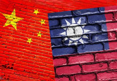 中共推惠台26條 陸學者:讓台灣同胞感受大陸善意