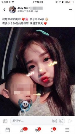 ▲Joey NG 16歲就生下小孩。(圖/翻攝自Joey NG臉書)