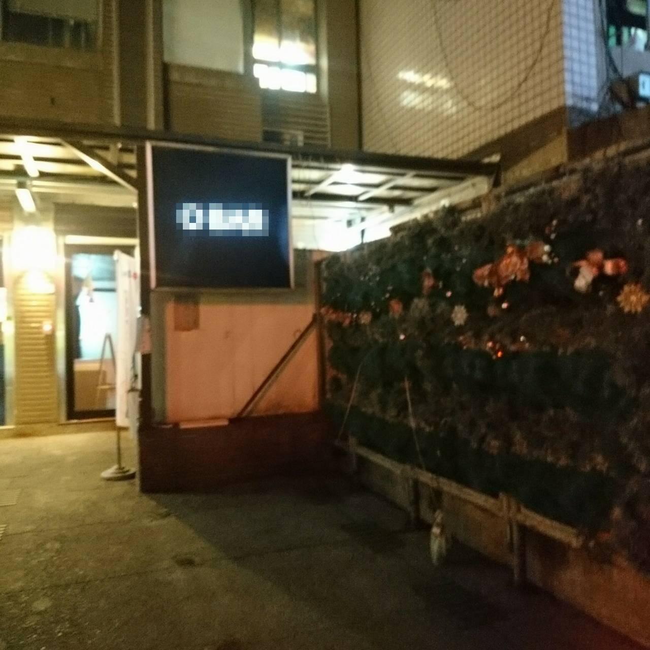 ▲▼精通日文還要會唱會跳 日式酒店小姐透吸客秘辛:隨便脫就輸了(圖/小檸檬供稿專用)