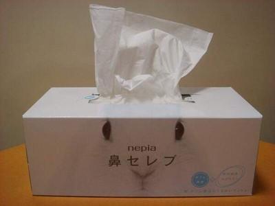 「別吃我們的衛生紙」日本廠商頭疼呼籲 原來是秘密配方被揭穿了