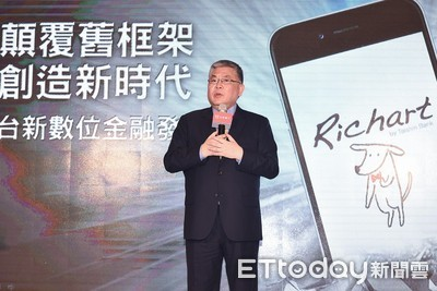 數位帳戶突破150萬戶 台新Richart市占5成最夯