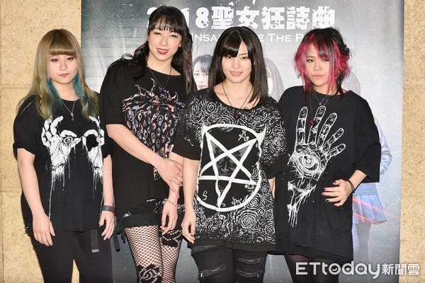 ▲▼主唱KiraAnn,吉他 高橋聖子,貝斯Gucci,鼓手ChiHo出席「荷爾德林」搖滾樂團台灣演唱會。(圖/記者張一中攝)