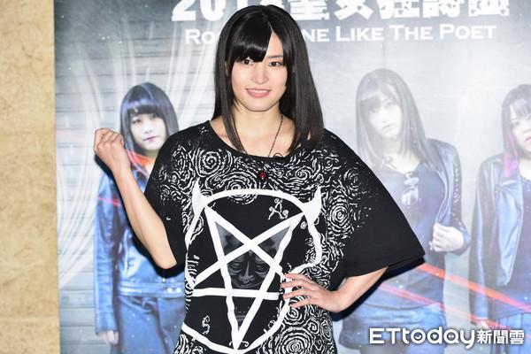 ▲▼吉他 高橋聖子出席「荷爾德林」搖滾樂團台灣演唱會。(圖/記者張一中攝)