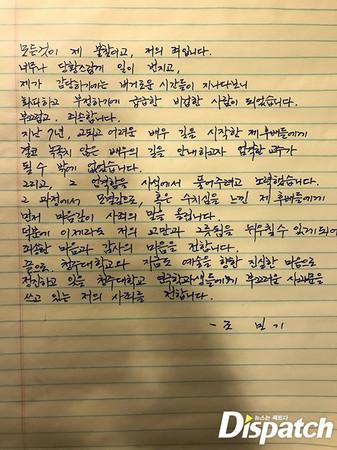 ▲趙敏基生前手寫信曝光。(圖/翻攝自網路)