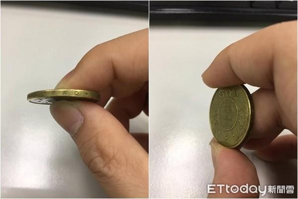▲▼50元硬幣如何辯真偽。(圖/記者莊智勝攝)