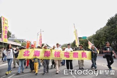 重啟核電違反廢核精神 反核大遊行下午1300凱道登場