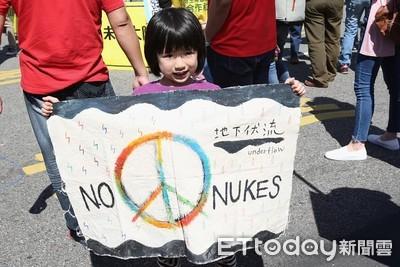 「核一、核二提前除役」 廢核遊行千人登場:盡速廢核四!