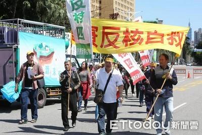 反核大遊行2千人上街頭 「核廢處置」3大層面提9大訴求!