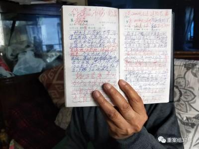老友買藥被騙上萬元..76歲爺爺全年臥底 親寫5萬字「防騙日記」
