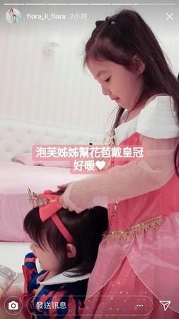 ▲▼小泡芙「粉紅公主裝」幫妹慶生。(圖/翻攝自花花Instagram)