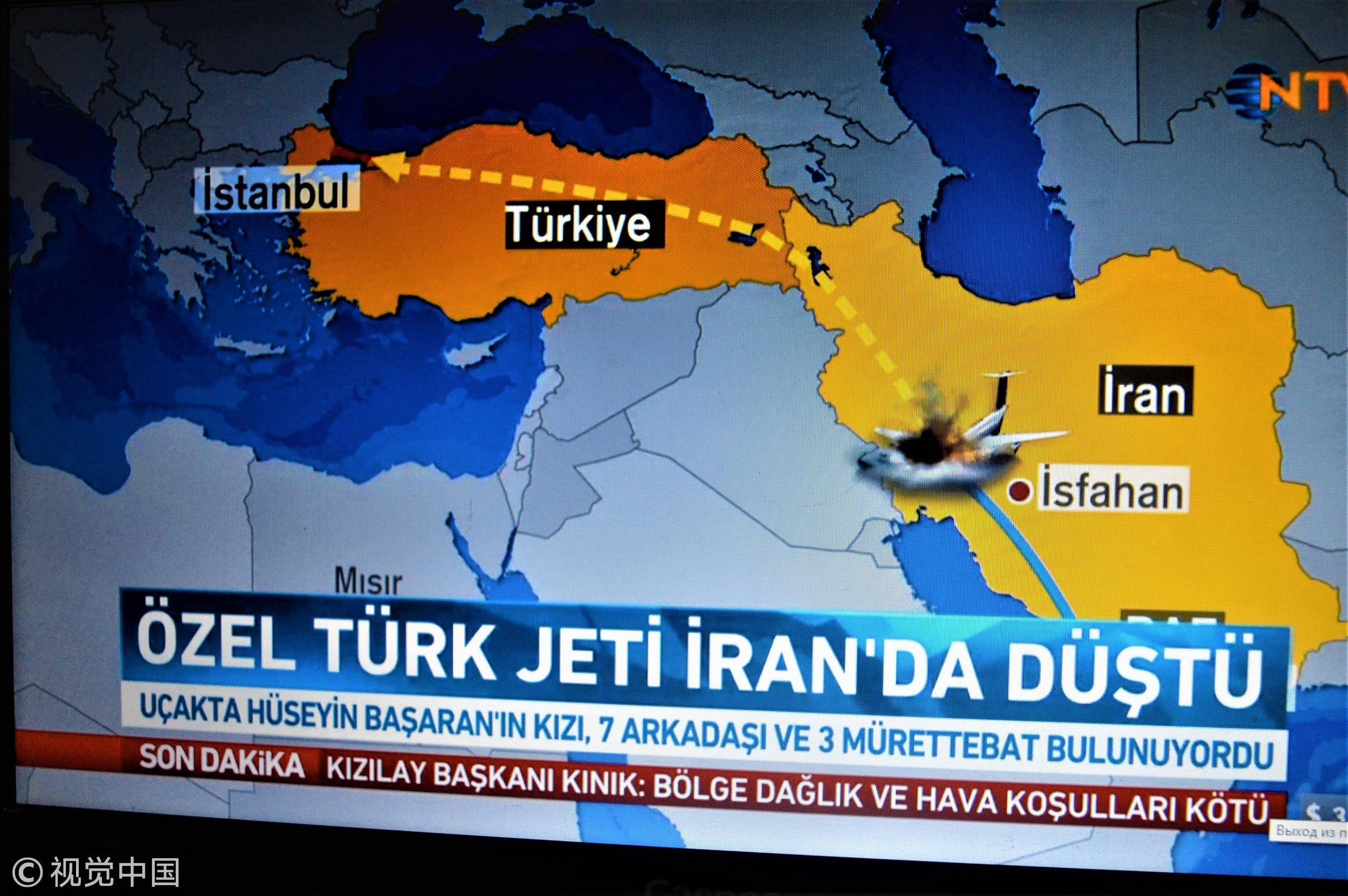 土耳其富商巴薩朗的28歲女兒米娜(Mina Basaran)和姐妹參加單身派對,全程墜機全罹難。(圖/CFP)