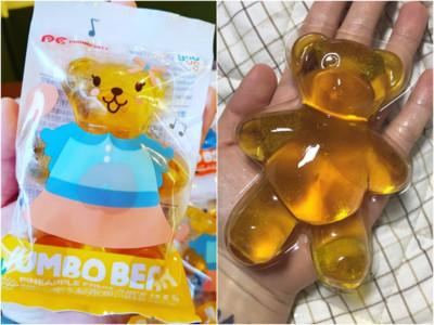 跟手掌一樣大的「小熊軟糖」!南韓超商GS25就能買到