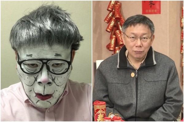▲▼日本諧星酷吉(Cookie)扮成柯文哲。(圖/台北吉本娛樂、台北市政府提供)