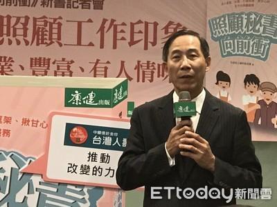 台灣人壽啟動5年轉型計劃 建置新核心系統
