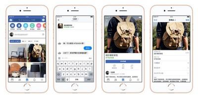 臉書新服務「Marketplace」登台