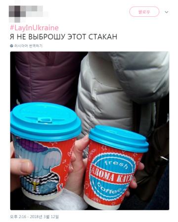 ▲▼烏克蘭捕獲張藝興! 「露酒窩自拍、請喝咖啡」寵粉絲。(圖/翻攝自alienprincekai推特)