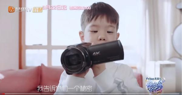 ▲▼嗯哼真要上《媽媽是超人3》!(圖/翻攝自湖南衛視芒果TV官方頻道YouTube)