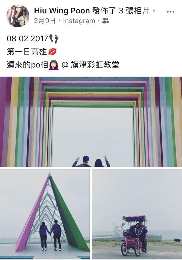 21歲香港網紅潘曉穎被20歲男友陳同佳殺害。(圖/翻攝當事人臉書)