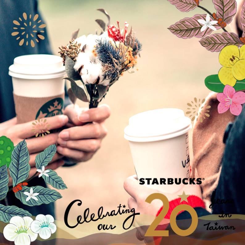 星巴克慶祝在台20周年,買一送一。(圖/翻攝星巴克臉書)