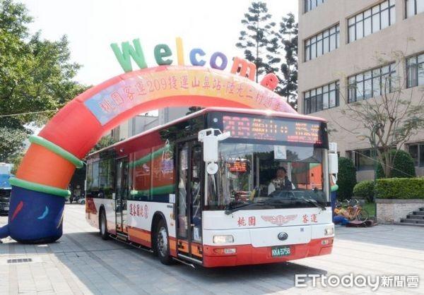 ▲桃園市政府規劃接駁公車,以發揮桃園機場捷運轉運功能。(圖/桃園市政府提供)