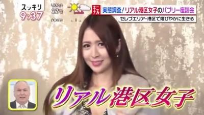 不用戀愛也能被供養!東京「港區女子」:大叔就是移動錢包