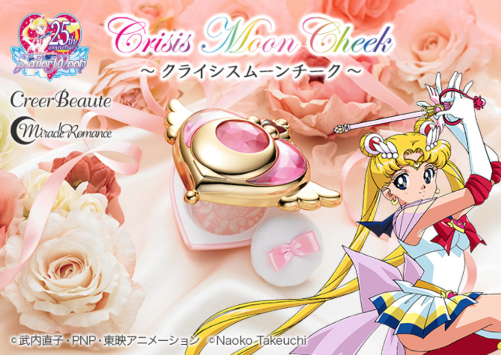 ▲美少女戰士。(圖/sailormoon-official、p-bandai.jp)