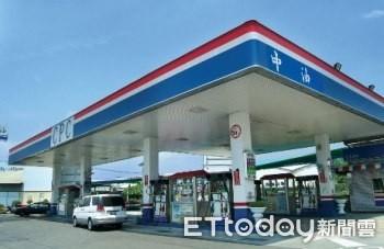 加油不用急 中油明起調降汽柴油0.1元