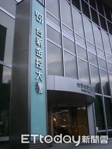 寶佳獨董候選人林景聰獲ISS支持 批吳澄清「違反產金分離」