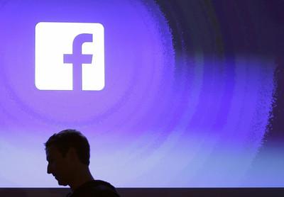 網路個資接連外洩 美國會討論立法保護隱私
