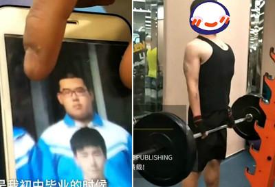 漫遊者│肥哥深蹲2年怒甩50公斤,為何「妹緣」雪崩式下滑?