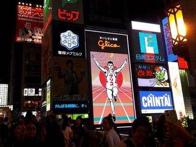 京都人笑面虎!日本人壓抑著「縣民性」 多玩幾天其實不難發現