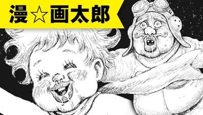漫畫家「腱鞘炎惡化」休刊! 編輯部補刀:就是手槍打太多