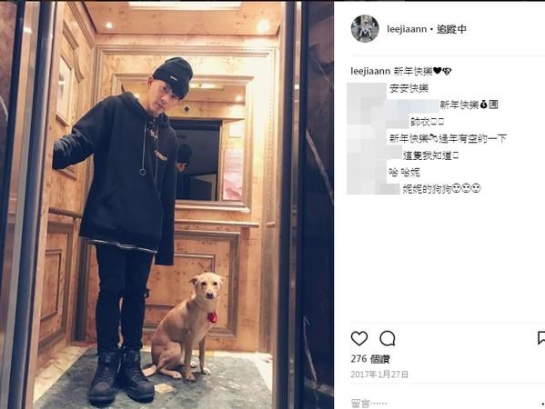 ▲▼李家安曾上傳照片,地點就在歐陽家的電梯,身邊還帶著歐陽妮妮的狗。(圖/翻攝自李家安Instagram)
