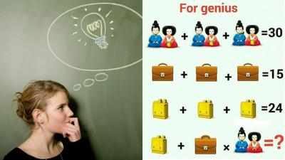 給天才的超難陷阱題!考智力還考眼力 三次內答對算你聰明