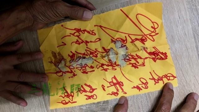 ▲▼當眾打小孩巴掌!越南賢妻回趟家後變個人 錢包搜出黑血怪符(圖/小檸檬供稿專用)