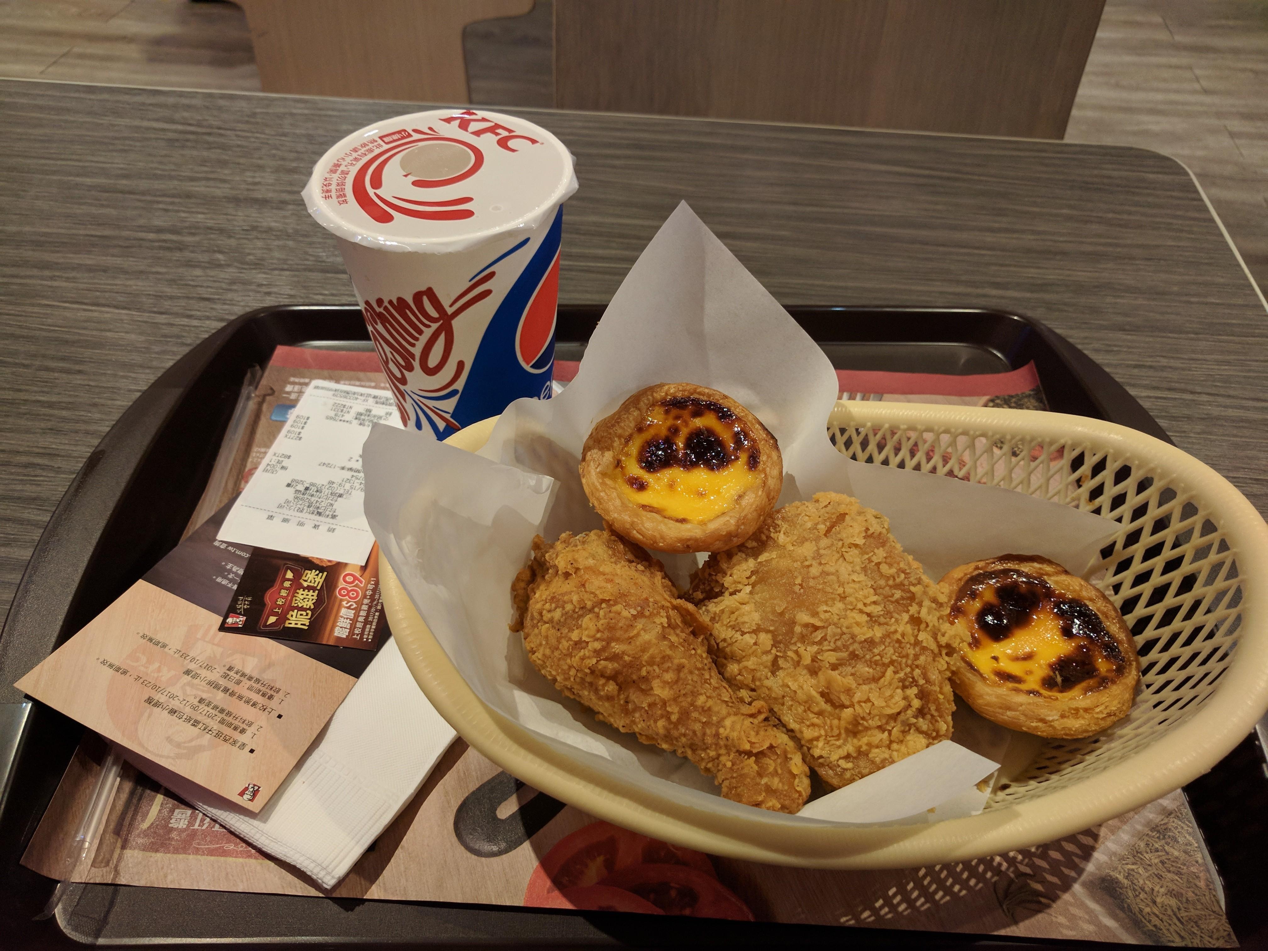 肯德基,kfc,炸雞,蛋塔,蛋撻。(圖/記者黃君瀚攝)