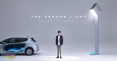 Nissan推出「再生路燈」,車用舊電池循環再利用!緩解電動車發展暗面