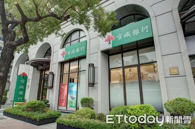 京城銀首季 賺19.84億元