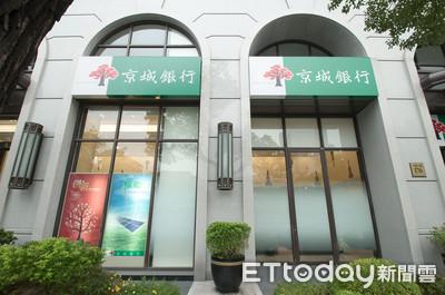 京城銀前8月獲利33.24億、年減12.2%