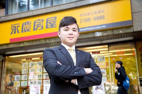翻轉房仲!永慶房屋「彈性工作」 他29歲年薪百萬更多時間陪媽媽(圖/永慶房屋提供)