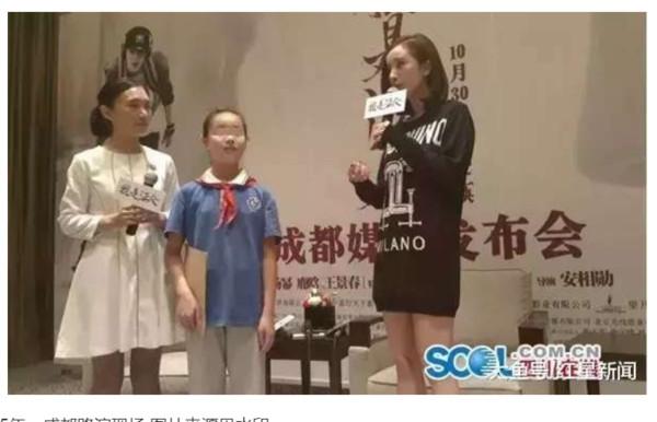 ▲楊冪2015年和盲童同台。(圖/翻攝自紅星新聞)