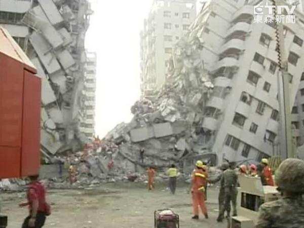 △921地震讓台灣一夜全毀,是大家集體的傷痛。