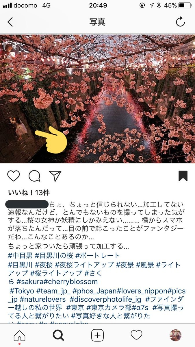 ▲▼大檸檬用圖(圖/翻攝自Twitter/sik2s)