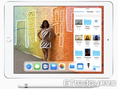 2018新款iPad 32G及128G版本 電信三雄明天傍晚開賣